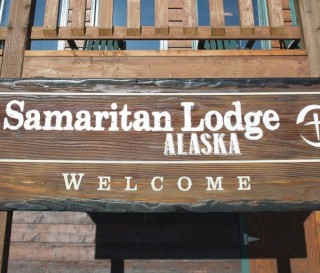 Samaritan Lodge Alaska Dedication