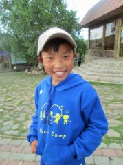 Children's Heart Project Mongolia