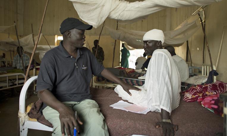 South Sudan Maban Hospital