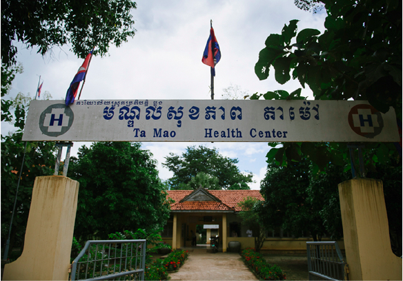 Ta Mao health center will be one of the next locations for a Samaritan's Purse child birthing center.