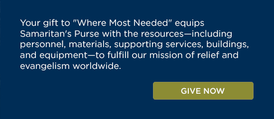Give to Where Most Needed