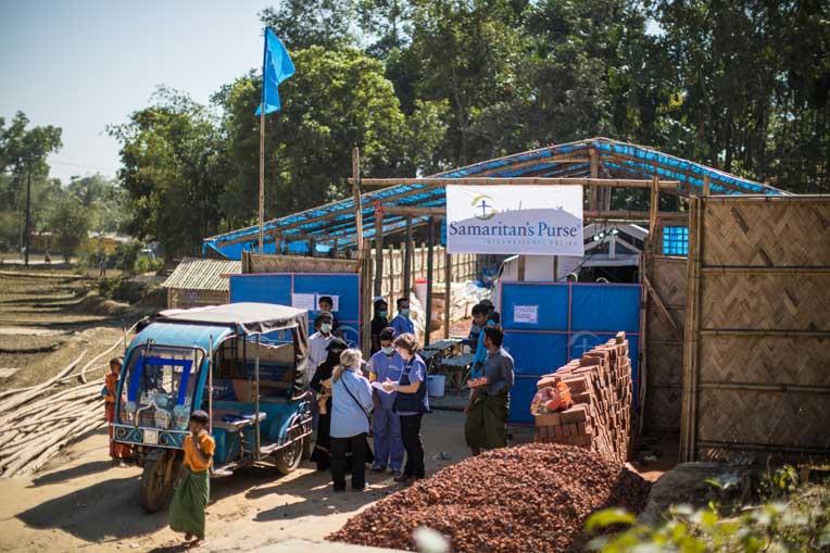 Samaritan's Purse Diphtheria Treatment Center in Bangladesh (entrance)