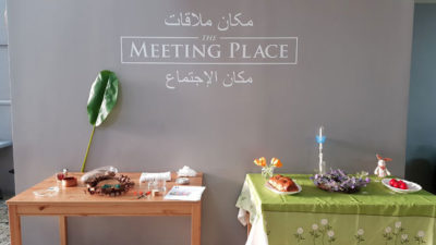 The Meeting Place in Greece