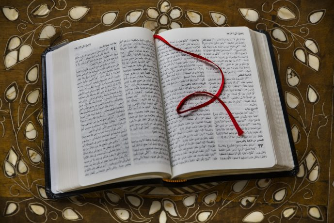 Samaritan's Purse sent more than 30,000 holiday packages to troops stationed in the Arabian Peninsula. The packages included an Arabic New Testament.